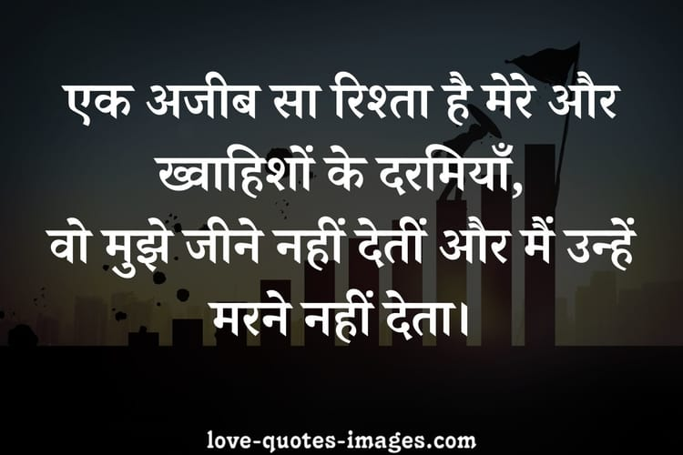 golden thoughts of life in hindi download