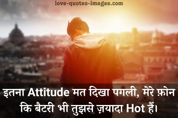 attitude status images