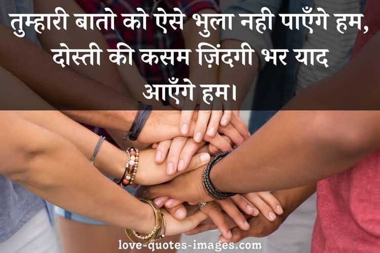 dosti status in hindi attitude
