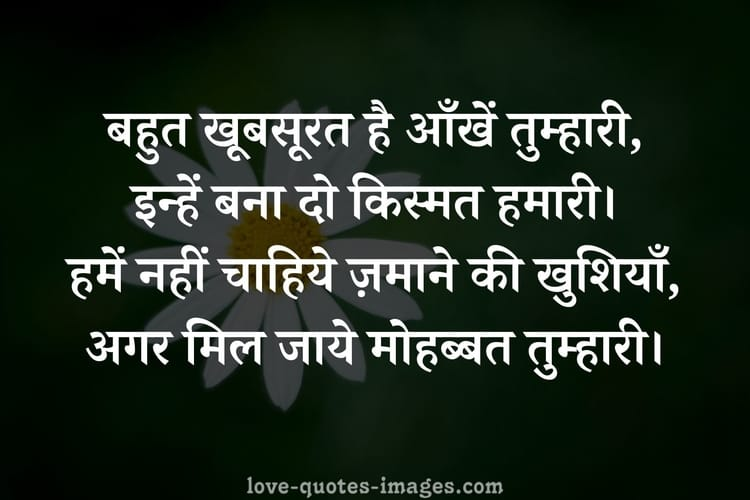 kismat status in hindi
