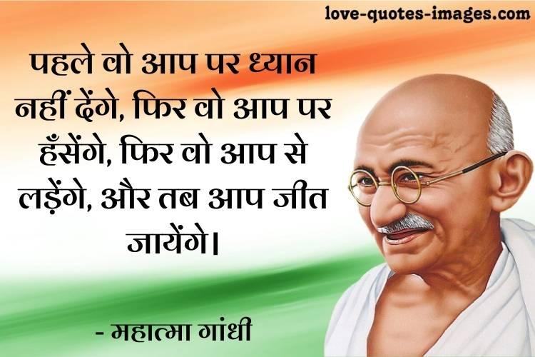 mahatma gandhi quotes education