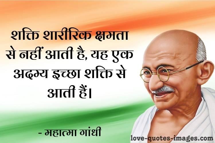 funny mahatma gandhi quotes