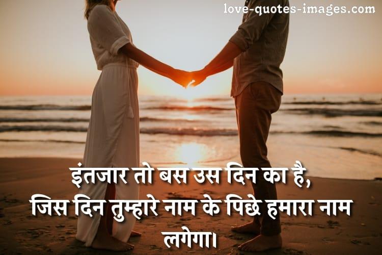 mohabbat status hindi