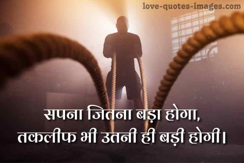 good morning anmol vachan in hindi