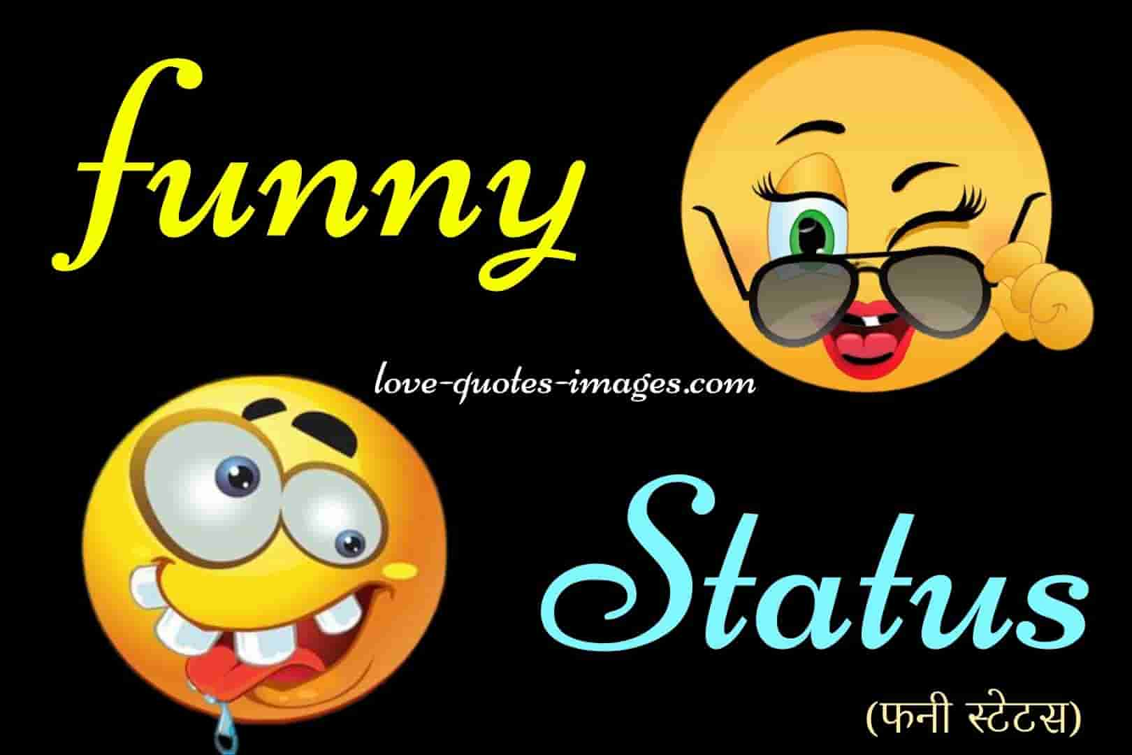 love funny shayari in hindi
