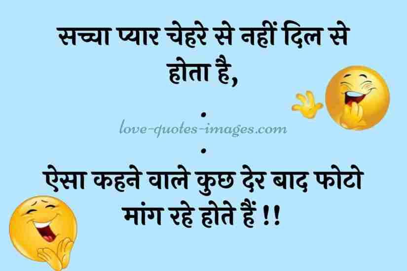 attitude funny status in hindi