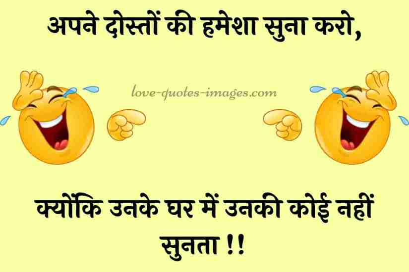 funny status in hindi for boy