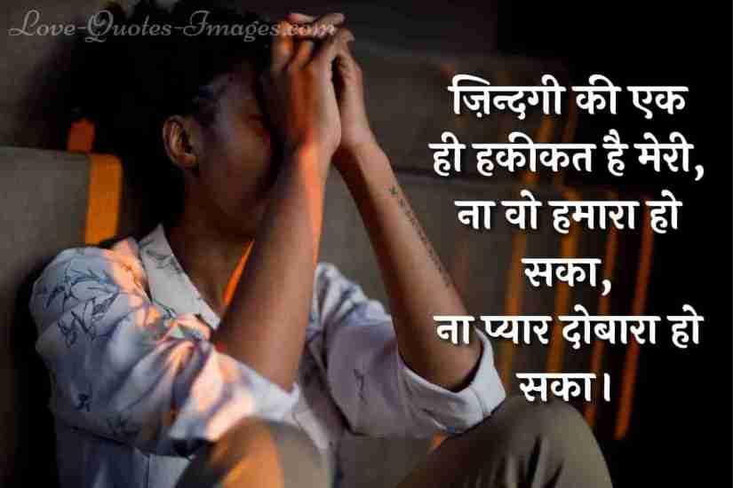 sad alone shayari in hindi