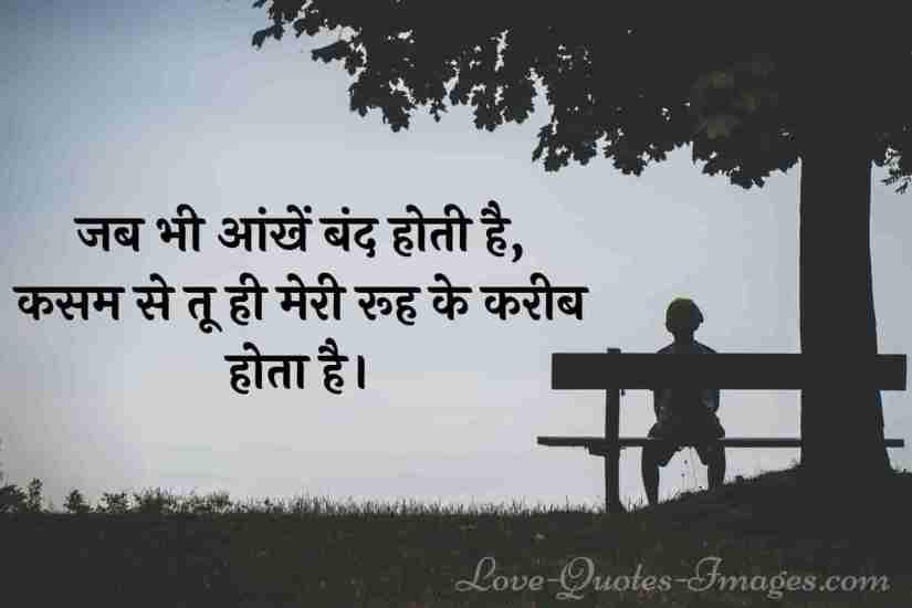 sad alone status hindi