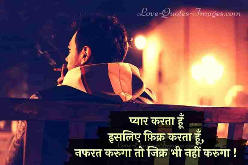 full akad status hindi