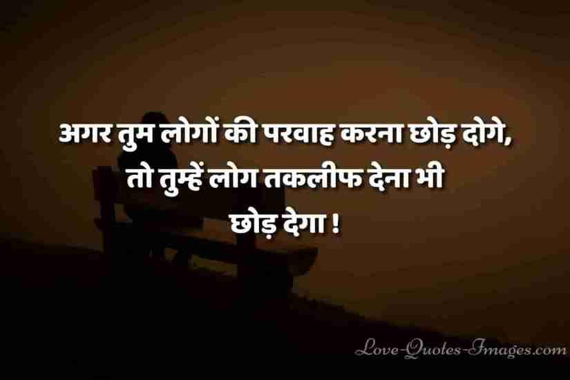 golden thoughts of swami vivekananda