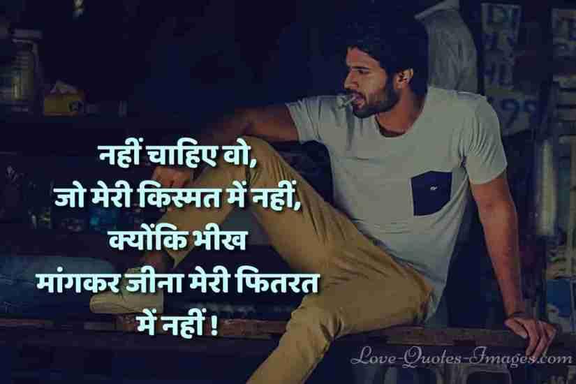 Best Attitude Caption for Boys in Hindi