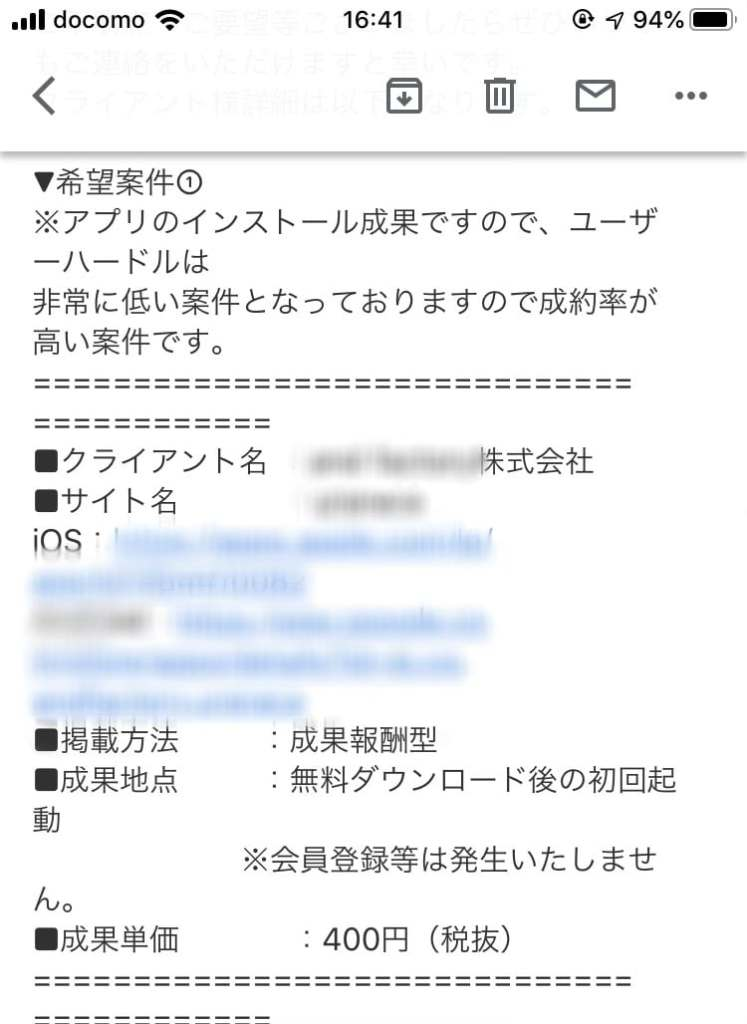 IMG_0852 2