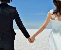 結婚 カップル