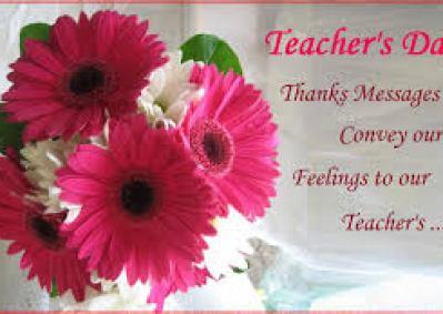 शिक्षक दिवस पर निबंध हिंदी में-Teachers Day Essay in Hindi