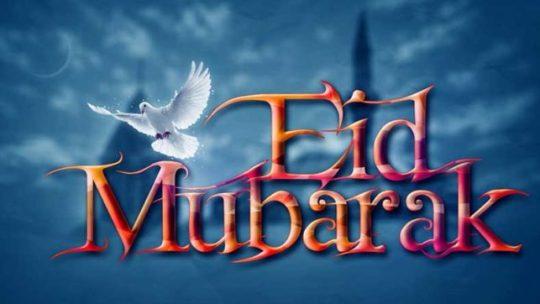 Bakra Eid Mubarak Shayari in Hindi – ईद उल आधा मुबारक