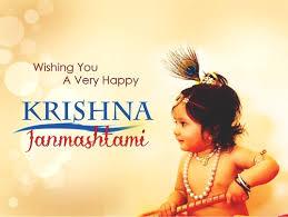 श्री कृष्ण जन्माष्टमी की हार्दिक शुभकामनाये – Shree Krishna Janmashtmi Wishes in Hindi