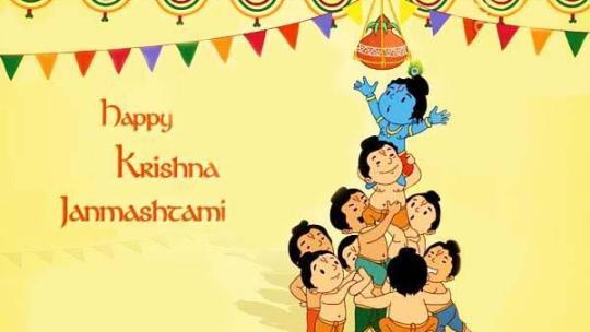 हैप्पी कृष्ण जन्माष्टमी पर कविता 2018- Krishna Janmashtami Kavita in Hindi