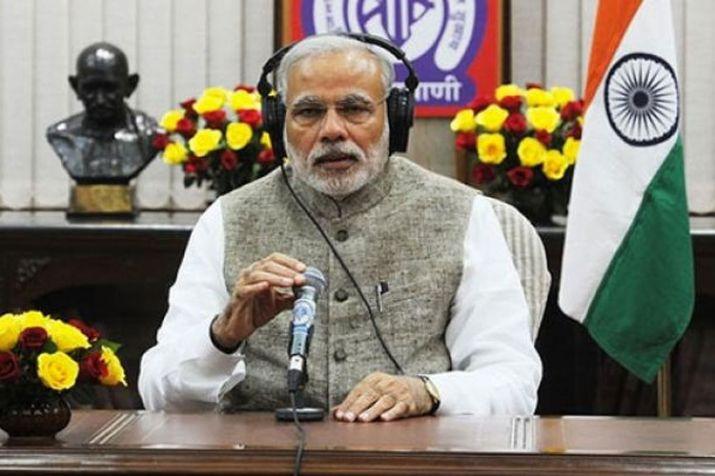 नरेन्द्र मोदी जी का जीवन परिचय - Narendra Modi Biography in Hindi