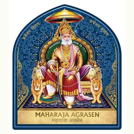 महाराज अग्रसेन जयंती स्पीच 2018 - Maharaj Agrasen Jayanti Speech in Hindi 2018