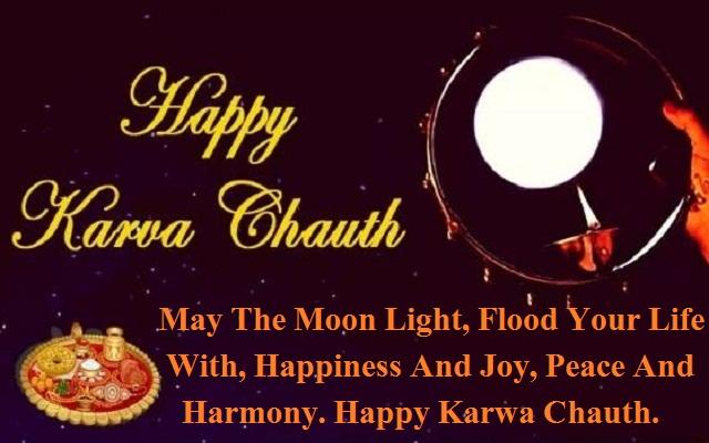 Happy Karwa chauth Quotes 2018 - करवा चौथ कोट्स इन हिंदी 2018