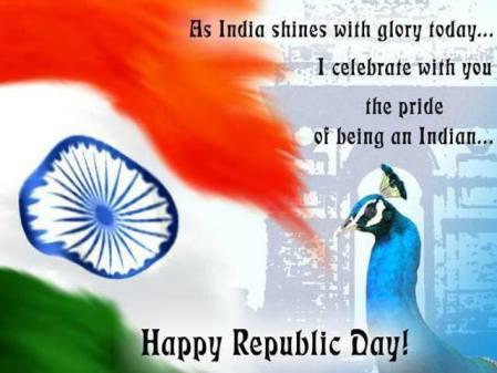 गणतंत्र दिवस की हार्दिक शुभकामनायें | गणतंत्र दिवस पर शायरी - Republic Day Shayari in Hindi | inspirational quotes on republic day in hindi