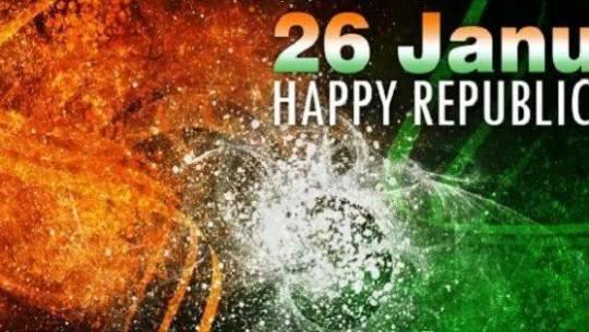 गणतंत्र दिवस की हार्दिक शुभकामनायें | गणतंत्र दिवस पर शायरी – Republic Day Shayari in Hindi | inspirational quotes on republic day in hindi