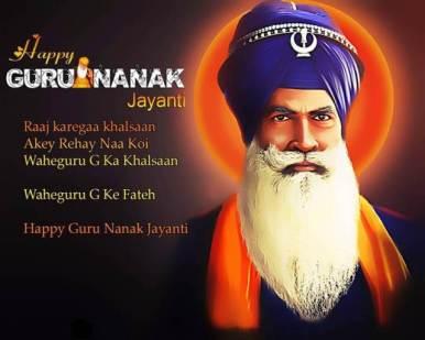 Guru Nanak Dev Ji Quotes in Hindi 2019 - गुरु नानक देव जी के अनमोल विचार हिंदी में 2019
