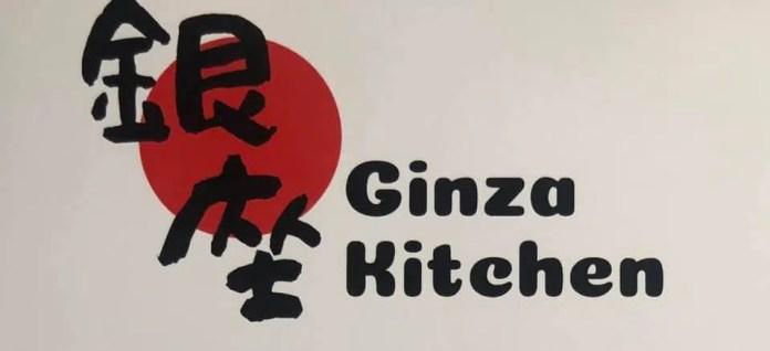 Ginza Kitchen