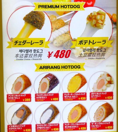 チーズ グ 梅田 ハット