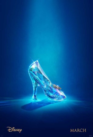 DisneyCinderella1