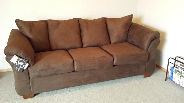 Наш диван