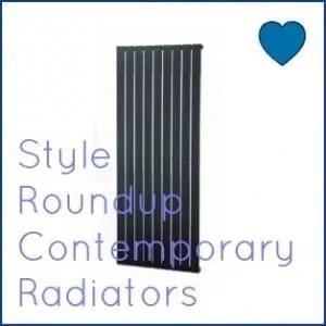 modern radiators from trade interiors