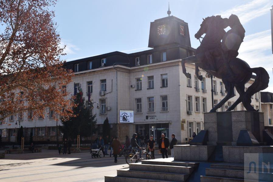 Община Ловеч - Покана към читалищата