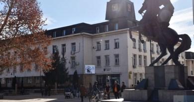 Община Ловеч – Покана към читалищата