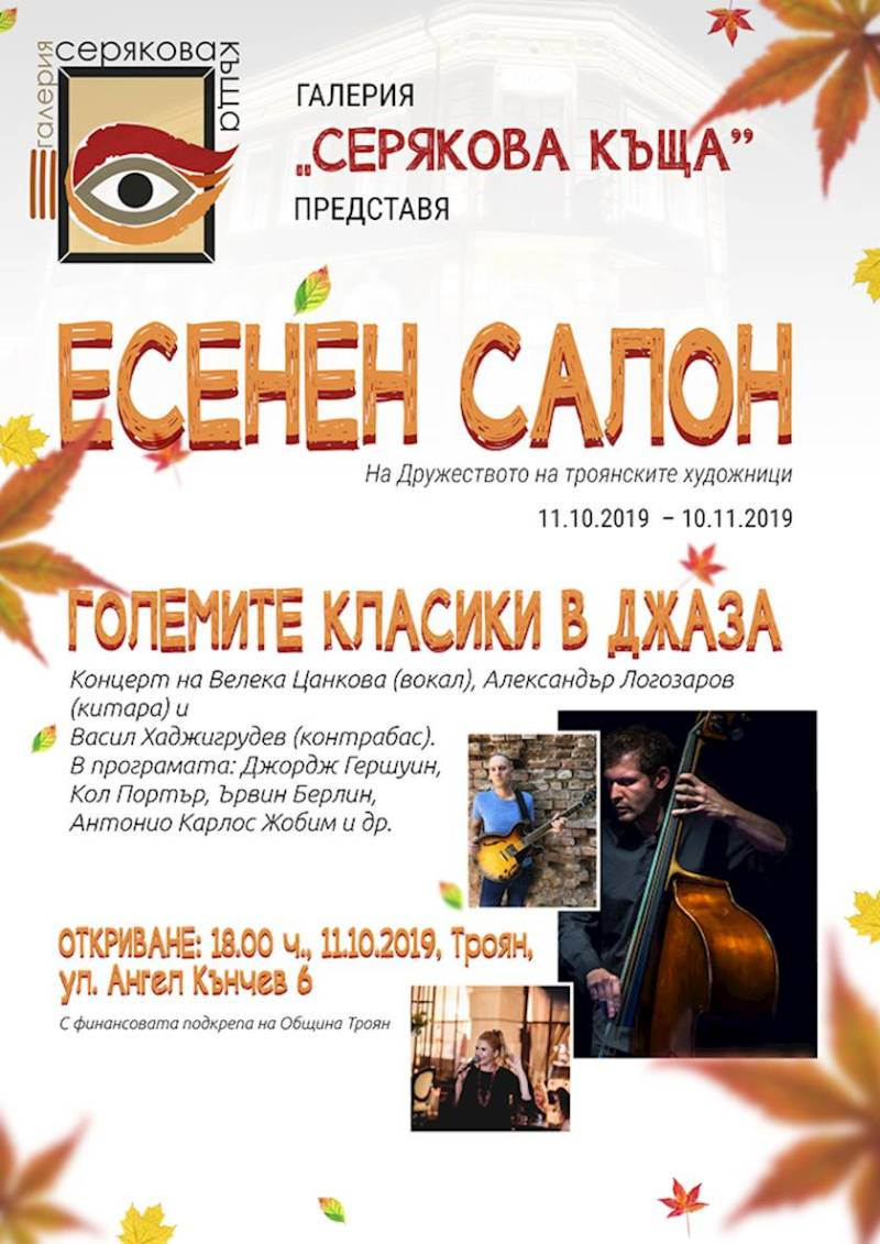 Lovech News Image