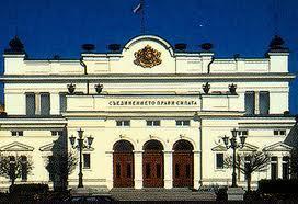 parlament2607121
