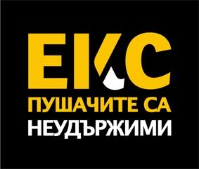 icoach-logo1809131