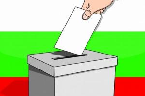 vote2709141