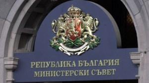 ministerskisavet511141