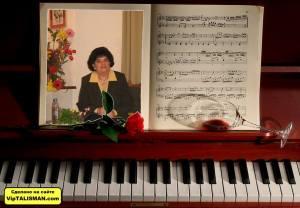 piano901151