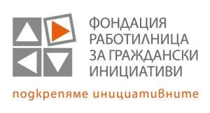 iniciativimig1801161