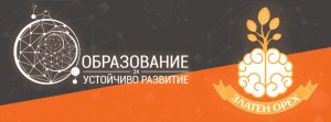 konkurspriroda2501161