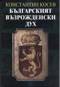 akadosev1605161