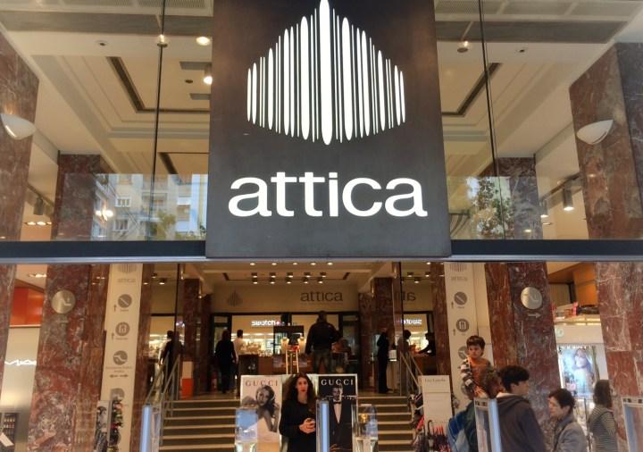 Warenhuis Attica Athene