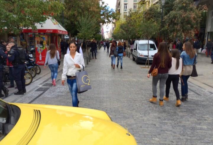 Shoppen Athene