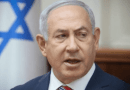 "Netanyahu Foresees ""Historic Moment"" in Meeting with Trump Monday – Breaking Israel News"