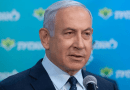Netanyahu Rules Out Forming A Government, Calls for Direct Elections for Prime Minister