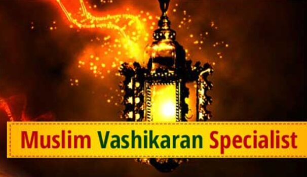 Islamic vashikaran mantra for love marriage | Muslim vashikaran mantra