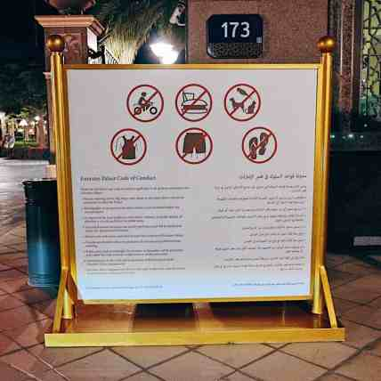 Posted rules at Emirates Palace in Abu Dhabi.